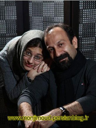 سارینا و اصغر فرهادی