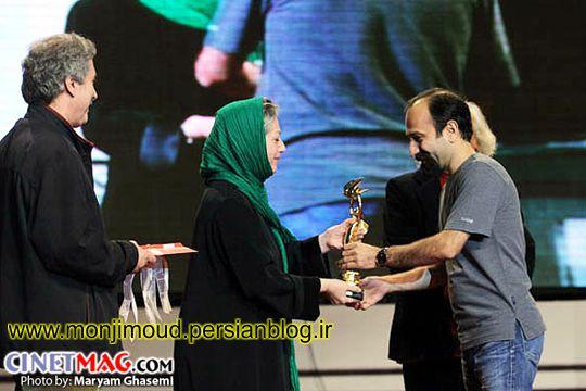 جشن خانه سینما و جایزه گرفتن اصغر فرهادی