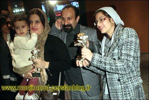 عکس خانواده اصغر فرهادی(عکس عمومی)