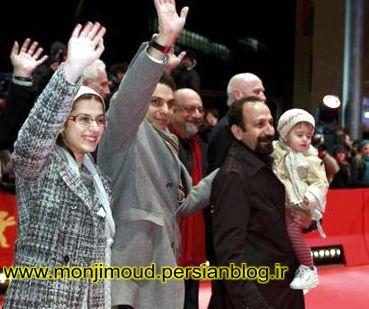 تصاویر استقبال از اصغر فرهادی