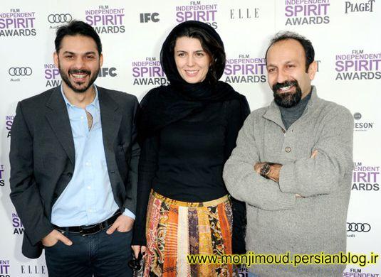 لیلا حاتمی+اصغر فرهادی