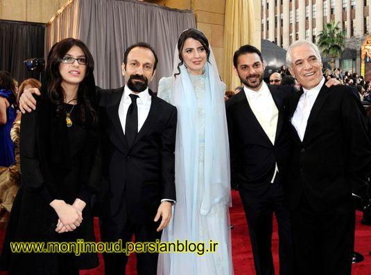 لیلا حاتمی در آکادمی در کنار اصغر فرهادی و پیمان