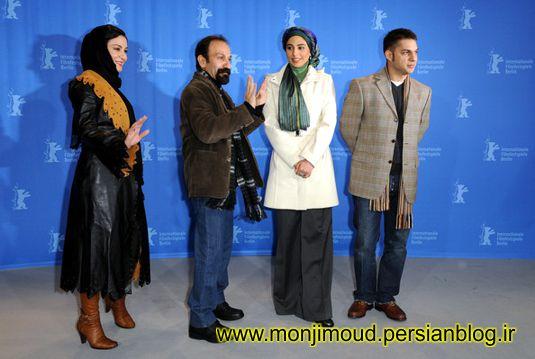 خرس طلایی جشنواره فیلم برلین