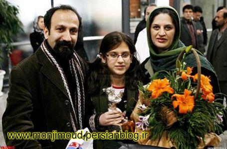 اصغر فرهادی خانواده زن و دخترتش