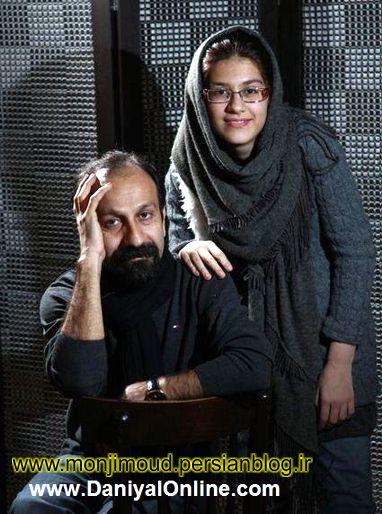 اصغر فرهادی و دخترش سارینا
