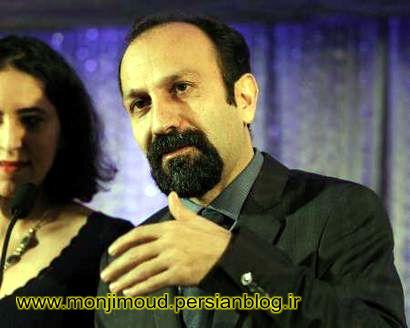عکس جدید اصغر فرهادی در خارج