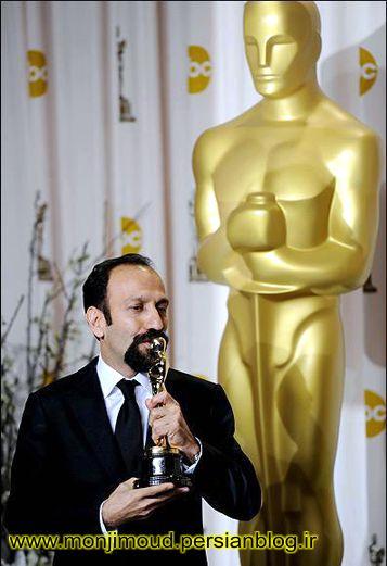جایزه اسکار در دست اصغر فرهادی