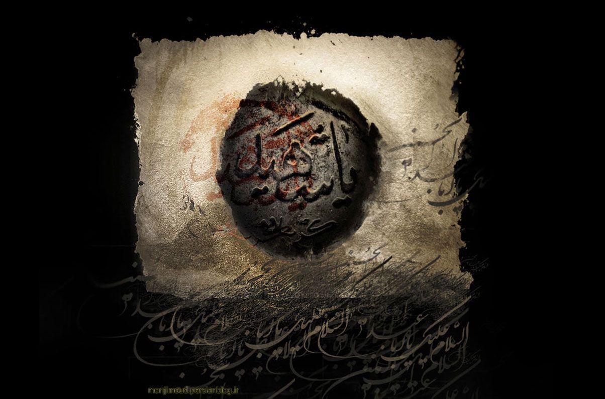 imam-hossein-new-poster
