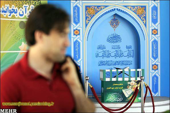 پسر الیور استون در اصفهان