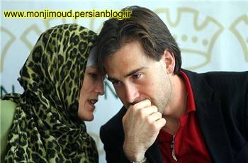 دو آمریکایی تازه مسلمان شده